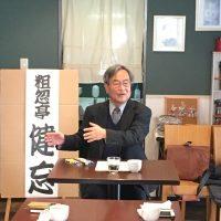 asakatsu_20170301